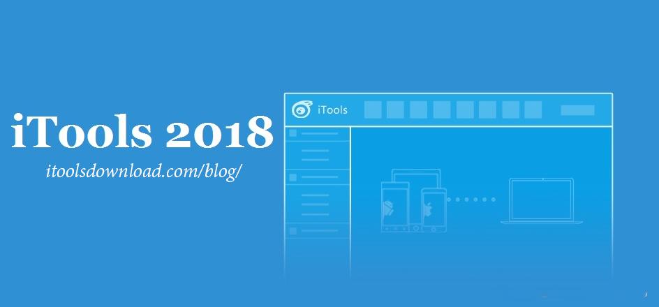 iTools 2018